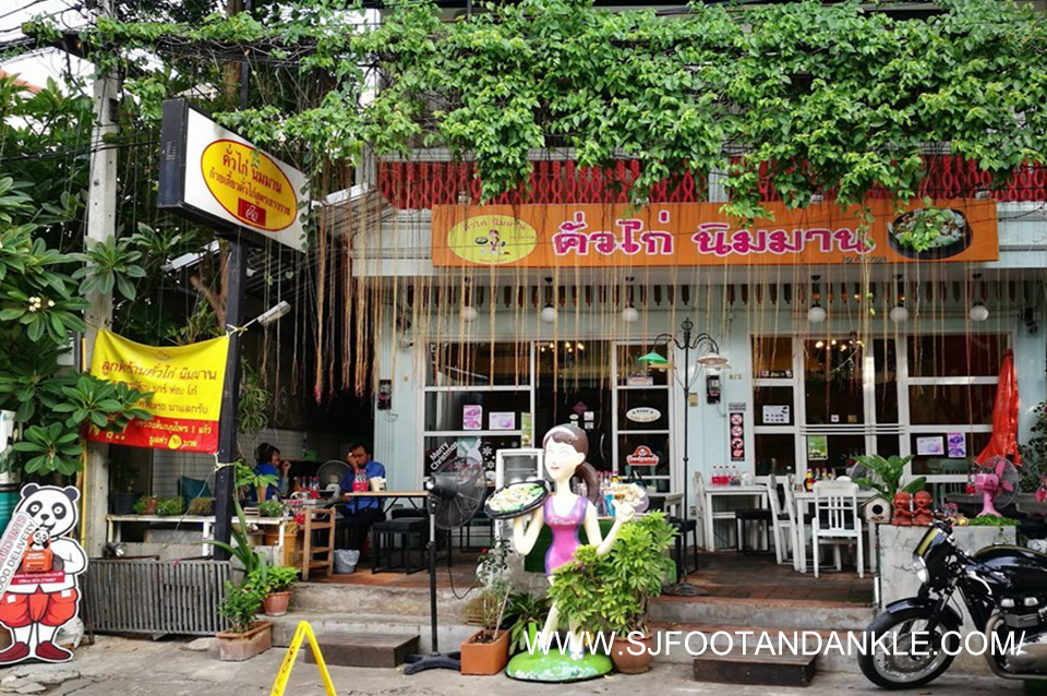 6 1 - Kua Gai Nimman shop